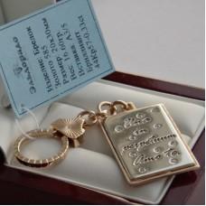 Золотой брелок с инициалами из бриллиантов и с карабином..
