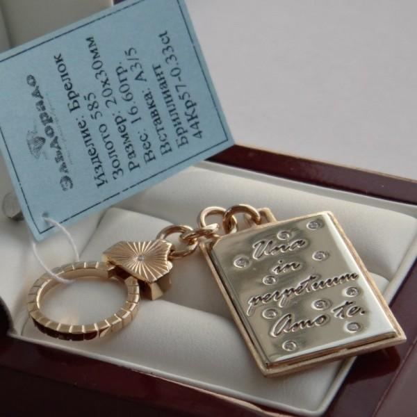 Золотой брелок с инициалами из бриллиантов и с карабином