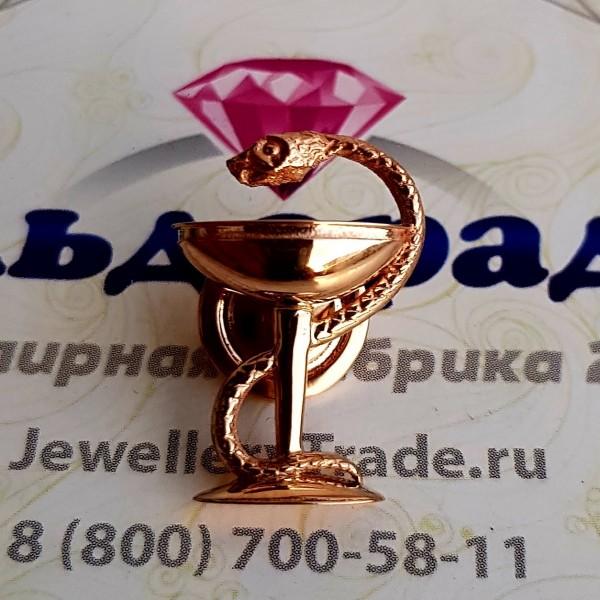 """Медицинский Значок """"Чаша со змеей"""" из красного золота"""