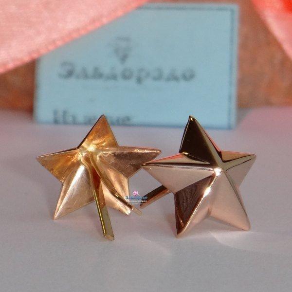 Майорские звёзды на погоны из золота