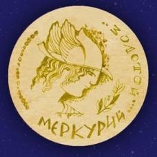 Монета подарочная из желтого золота..