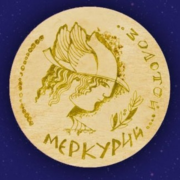 Монета подарочная из желтого золота
