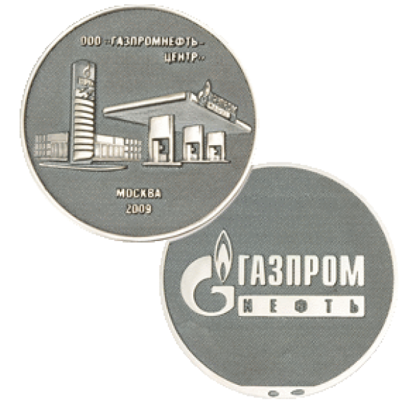 Монеты из белого золота