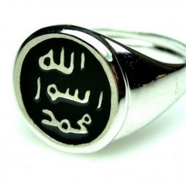 Мусульманский мужской перстень из белого золота с черной эмалью
