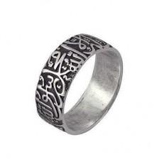 Мусульманское обручальное кольцо из белого золота..