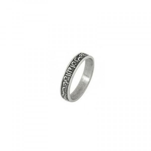 Мусульманское обручальное кольцо из белого золота