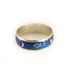 Мусульманское обручальное кольцо из белого золота с синей эмалью..