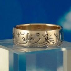 Мусульманское обручальное кольцо из красного золота..