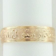Мусульманское обручальное кольцо из желтого золота..