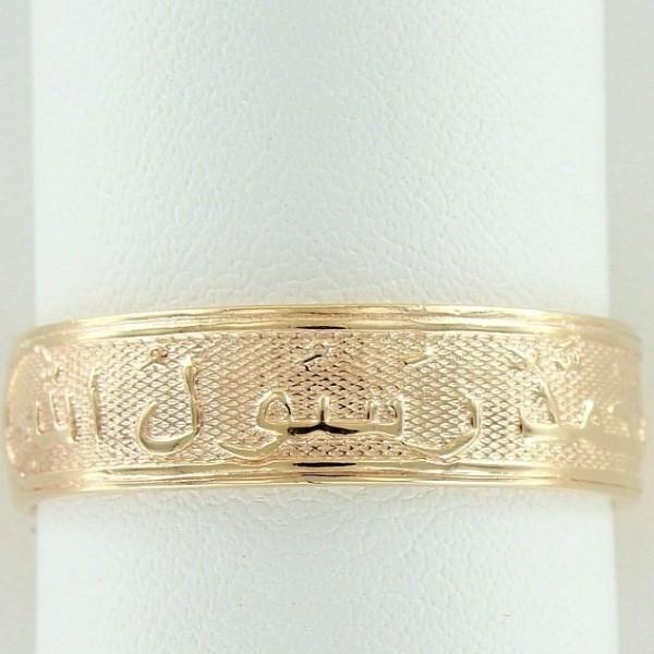 Мусульманское обручальное кольцо из желтого золота