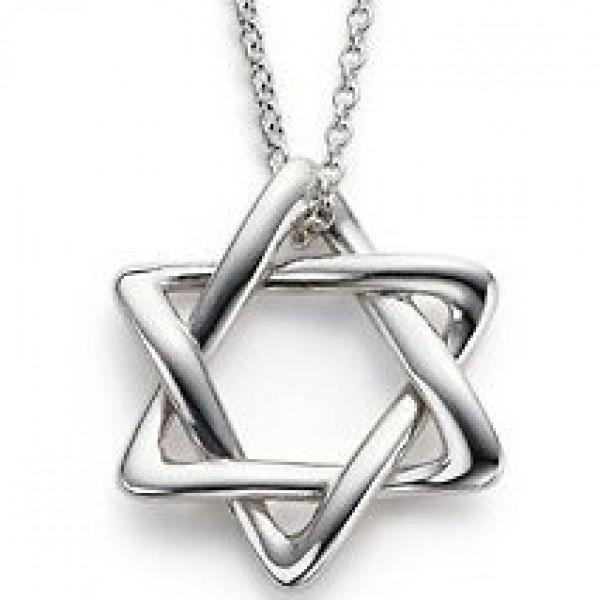Звезда Давида из белого золота