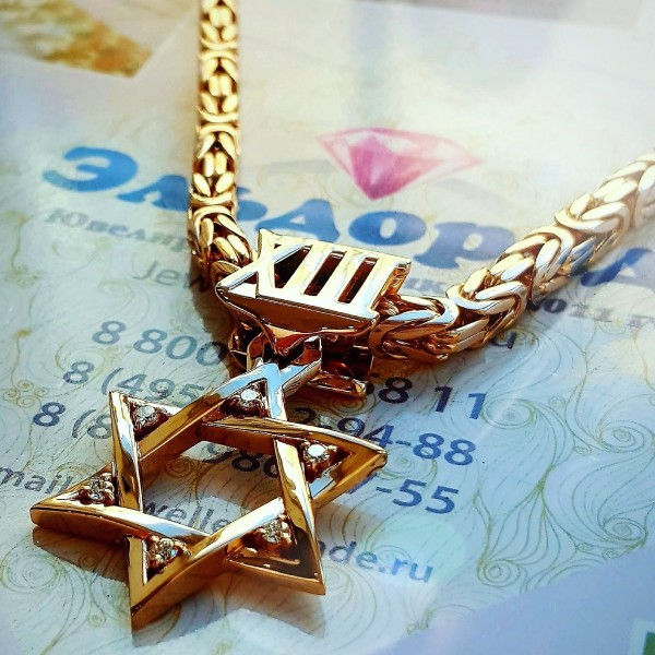 Звезда Давида из желтого золота с бриллиантами