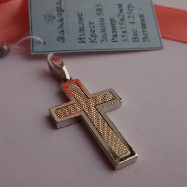 Эксклюзивный католический Крест из белого и желтого золота