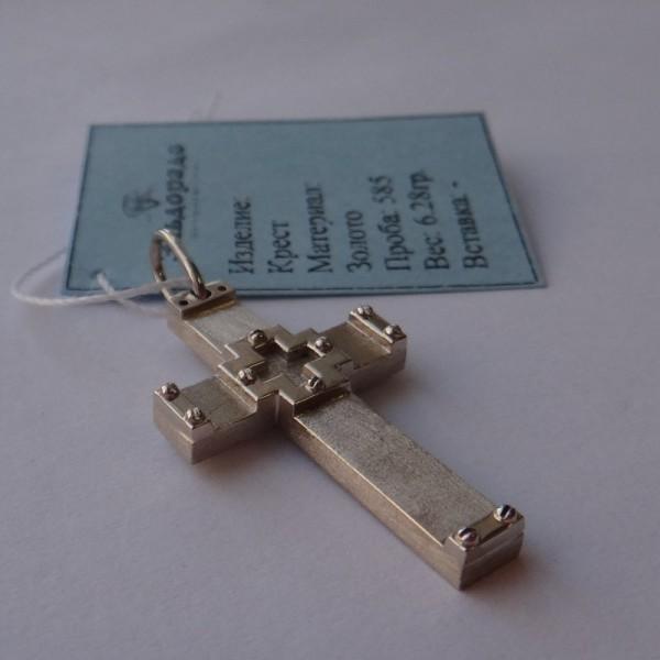 Крест католический из белого золота