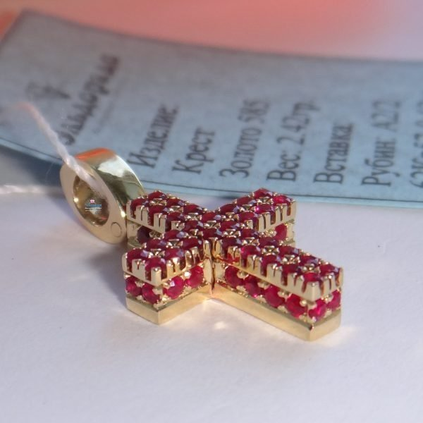 Крест Католический из желтого золота с рубинами