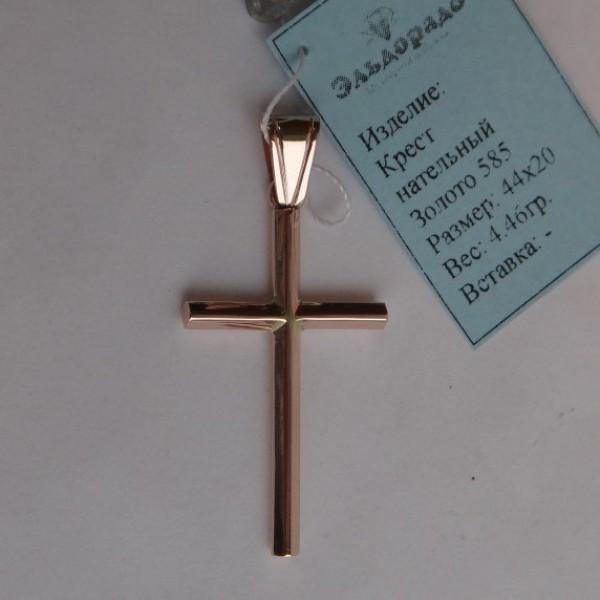 Восьмигранный Католический нательный крест из красного золота