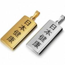 Кулон медальон из золота..