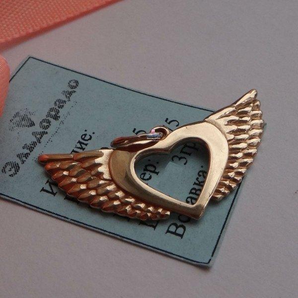 """Кулон из красного золота """"в виде сердца с крыльями"""""""