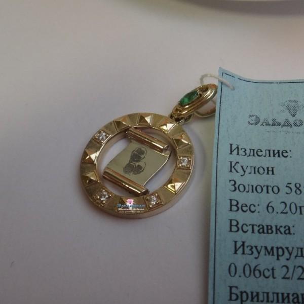 Подвес из желтого золота с бриллиантами и изумрудом