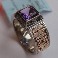 Перстень из комбинированного золота с аметистом..