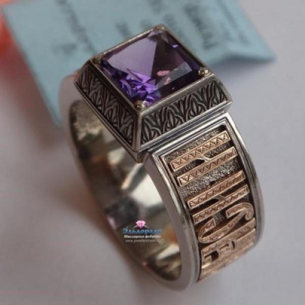 Перстень из комбинированного золота с аметистом