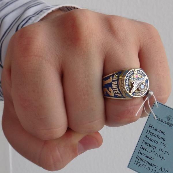 """Перстень """"Зенит-Чемпион"""" из комбинированного золота с бриллиантом и эмалью"""