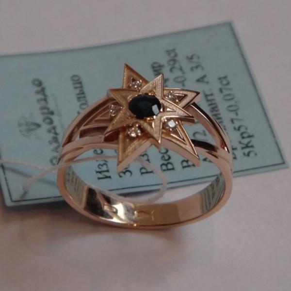 Золотой перстень Пятиконечная Звезда с сапфиром и бриллиантами