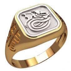 Перстень 'Дракон' из комбинированного золота..