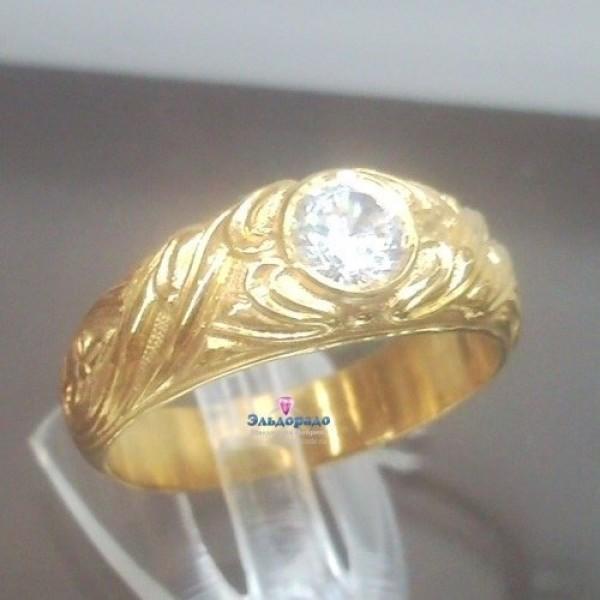 Перстень из желтого золота с бриллиантом