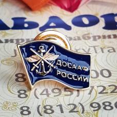 """Значок """"ДОСААФ России"""".."""