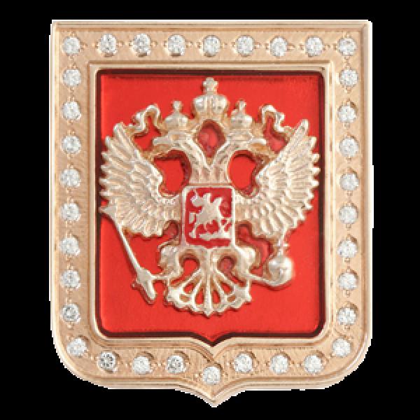 "Значок ""Герб РФ"" из красного золота с бриллиантами"