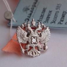 Значок Герб России из белого золота с бриллиантом..